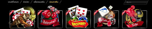 Secure Gambling Games Suggestions